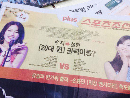 Những kiểu chiêu trò PR gây sốc trong showbiz Hàn: Phẫu thuật thẩm mỹ xấu để quảng bá, dựa hơi và đóng vai nạn nhân - Ảnh 5.