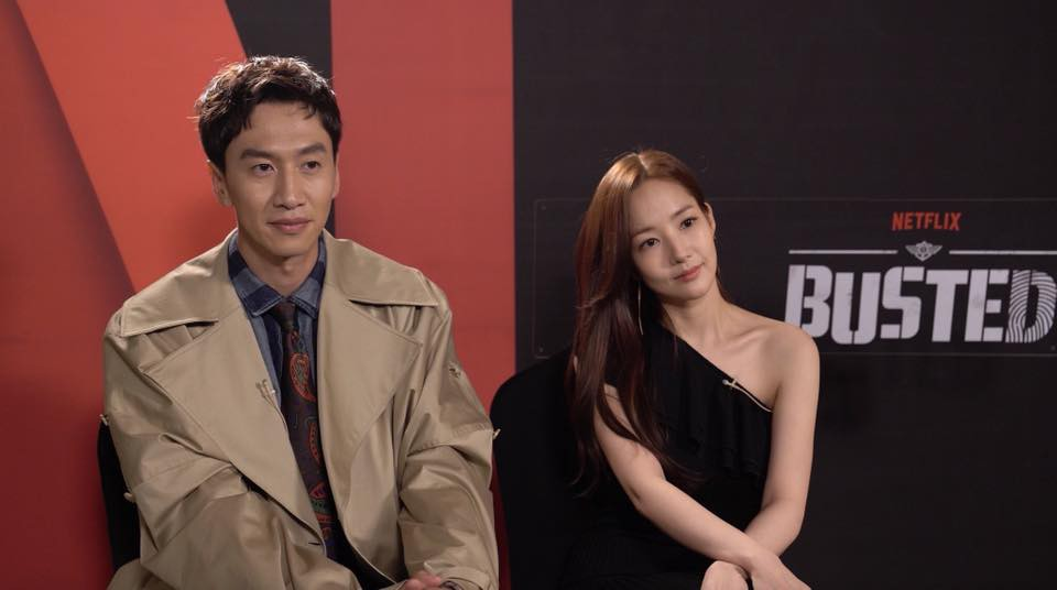 Park Min Young trở lại cùng TV show Busted