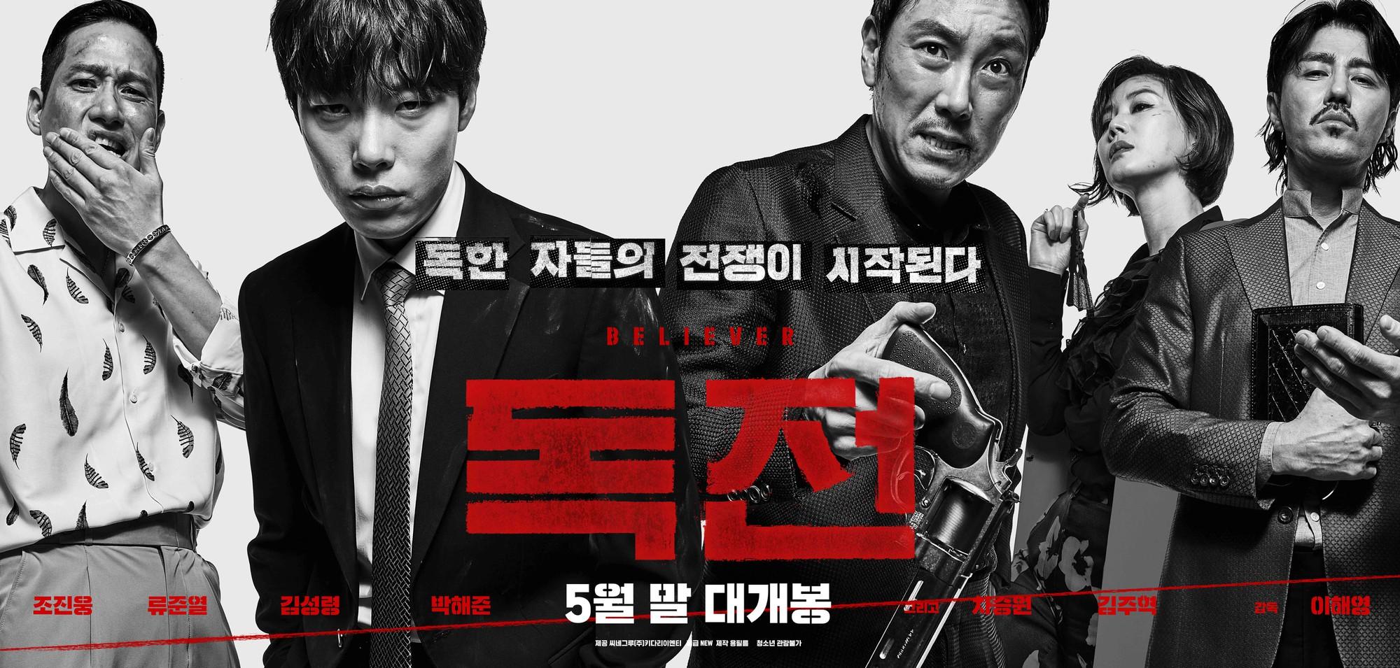 5 phim Hàn nổi bật ra rạp tháng Năm: Mang chuông đi đánh xứ người - Ảnh 18.