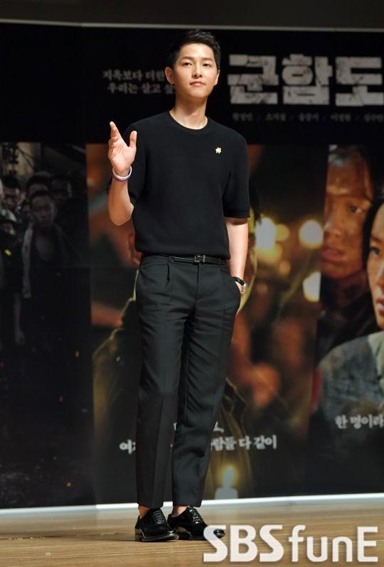 Song Joong Ki được dự đoán có tái xuất cũng không còn hot như xưa, và đây là lí do - Ảnh 2.