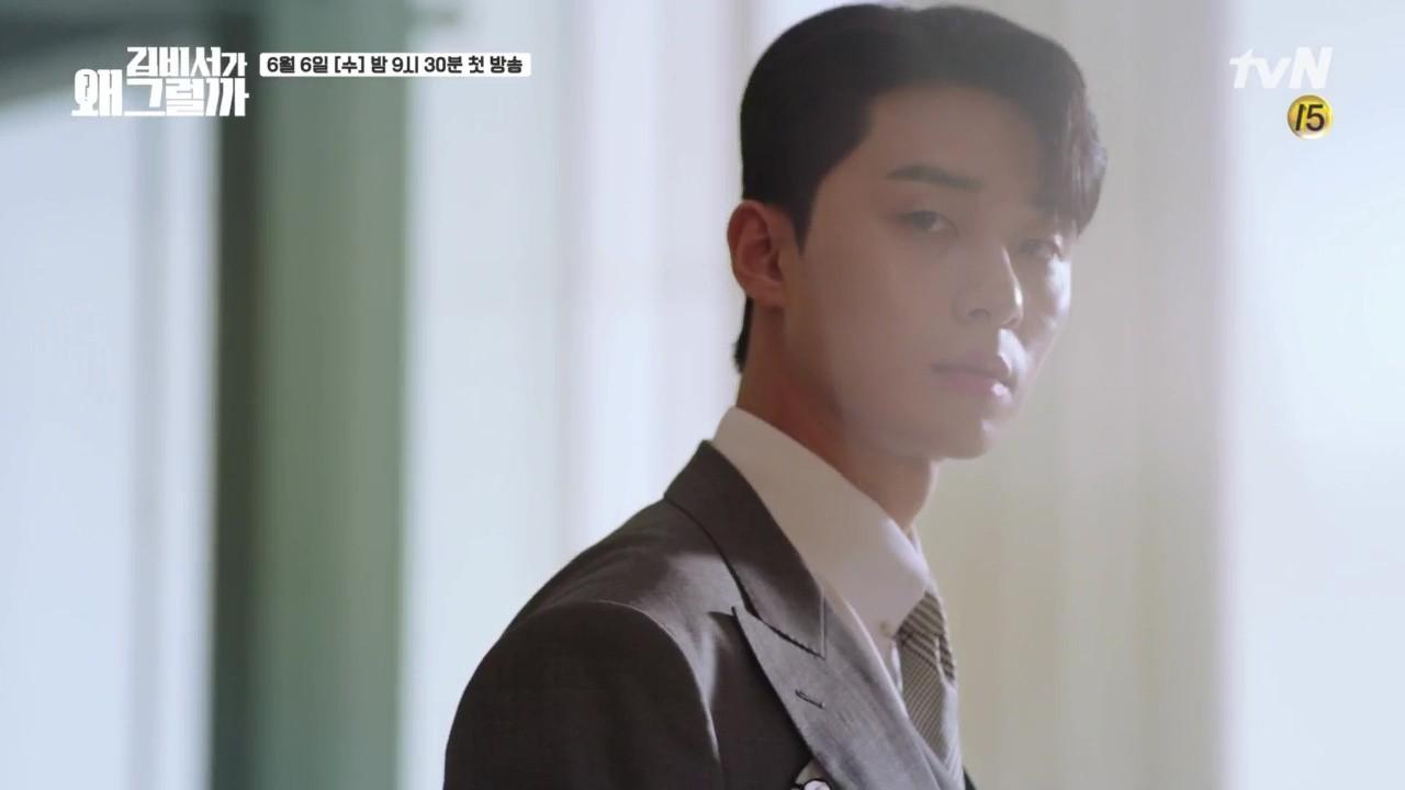 Tưởng Park Min Young đã đớp thính, Park Seo Joon tỏ tình táo bạo rồi nhận cái kết đắng - Ảnh 2.