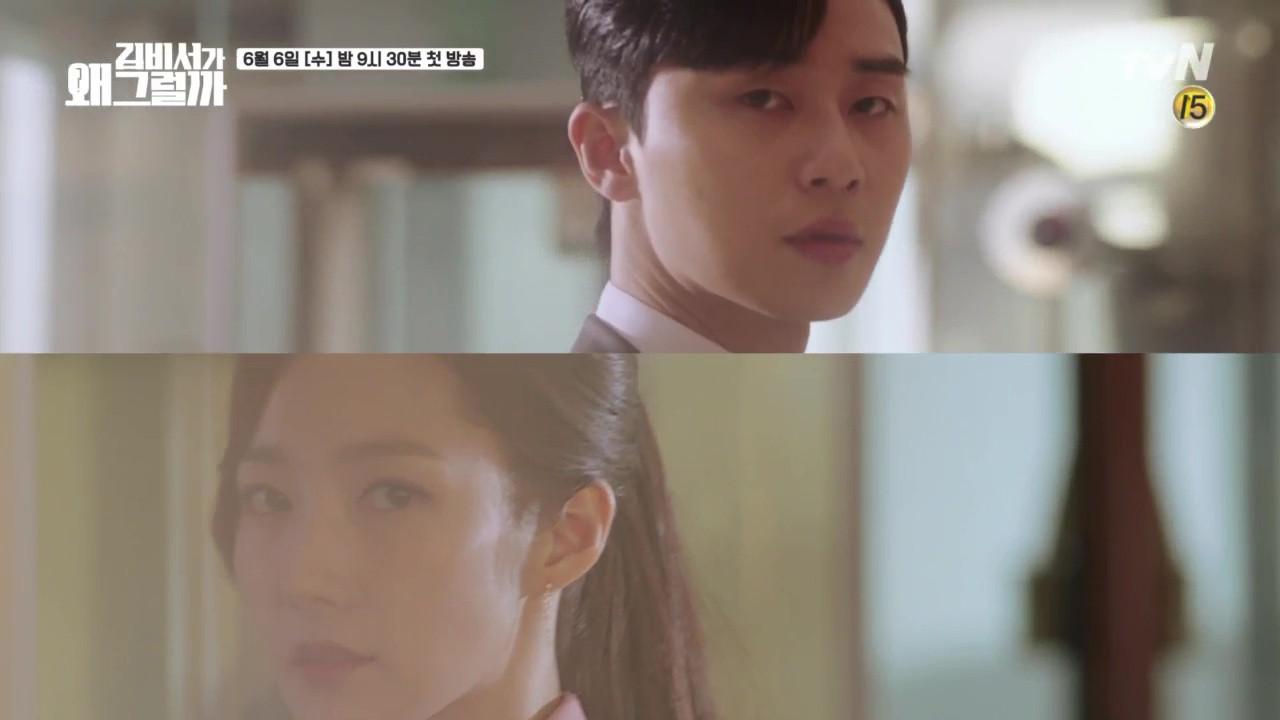 Tưởng Park Min Young đã đớp thính, Park Seo Joon tỏ tình táo bạo rồi nhận cái kết đắng - Ảnh 5.