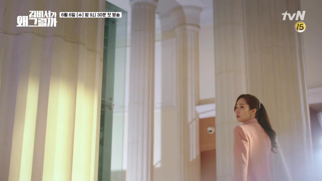 Tưởng Park Min Young đã đớp thính, Park Seo Joon tỏ tình táo bạo rồi nhận cái kết đắng - Ảnh 6.