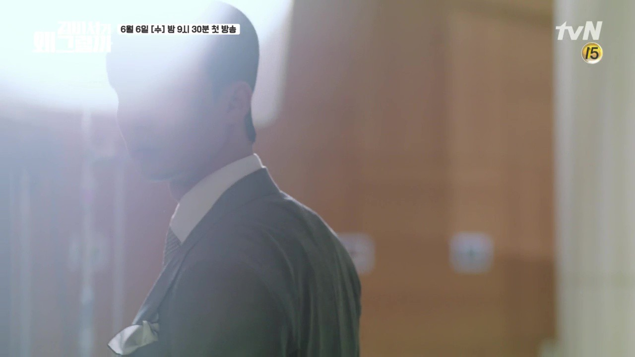 Tưởng Park Min Young đã đớp thính, Park Seo Joon tỏ tình táo bạo rồi nhận cái kết đắng - Ảnh 7.