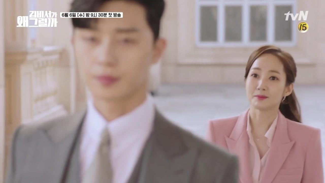 Tưởng Park Min Young đã đớp thính, Park Seo Joon tỏ tình táo bạo rồi nhận cái kết đắng - Ảnh 8.