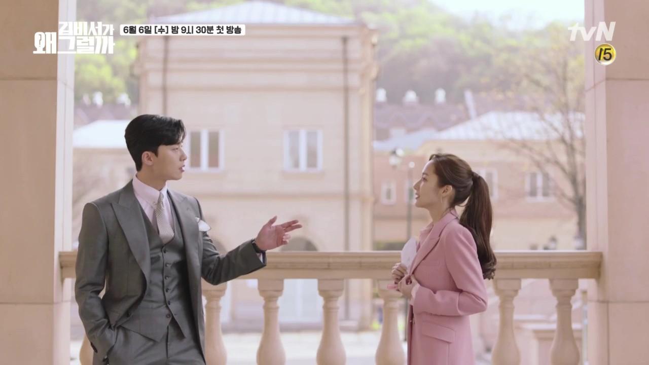 Tưởng Park Min Young đã đớp thính, Park Seo Joon tỏ tình táo bạo rồi nhận cái kết đắng - Ảnh 11.