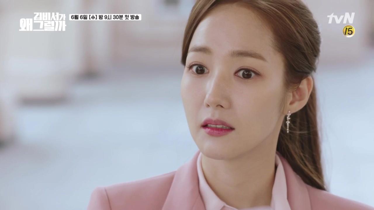 Tưởng Park Min Young đã đớp thính, Park Seo Joon tỏ tình táo bạo rồi nhận cái kết đắng - Ảnh 13.