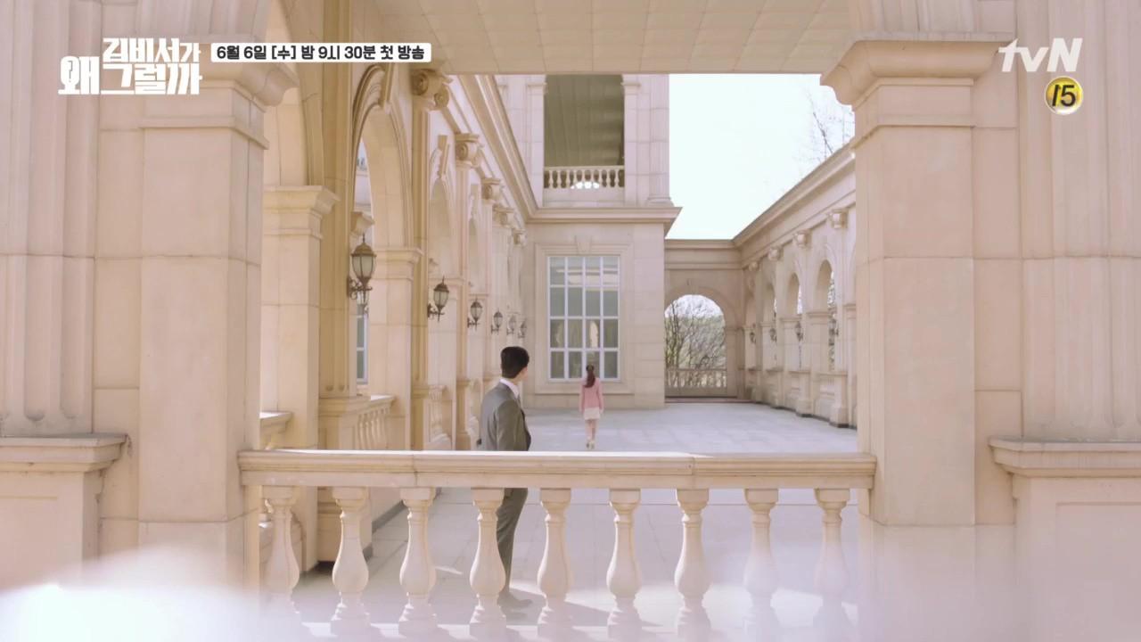 Tưởng Park Min Young đã đớp thính, Park Seo Joon tỏ tình táo bạo rồi nhận cái kết đắng - Ảnh 14.