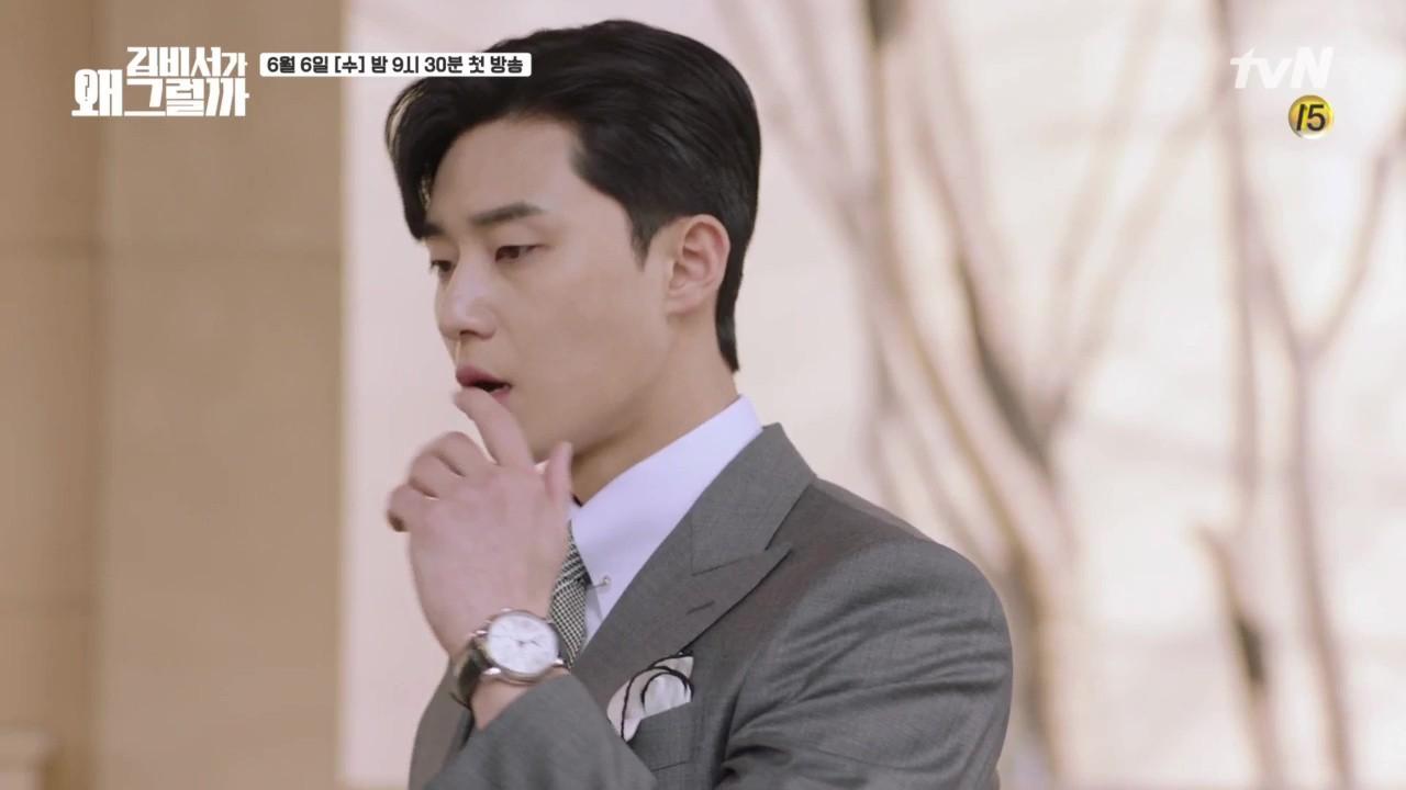 Tưởng Park Min Young đã đớp thính, Park Seo Joon tỏ tình táo bạo rồi nhận cái kết đắng - Ảnh 15.