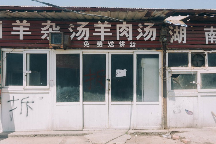 Mục sở thị kinh đô iPhone ở Trung Quốc: Tưởng là nhà máy thôi nhưng hóa ra thứ gì cũng có! - Ảnh 12.