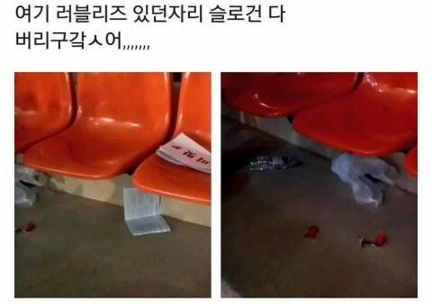 Là idol mà không tập trung xem đồng nghiệp biểu diễn thì sẽ ăn gạch như những trường hợp này - Ảnh 5.
