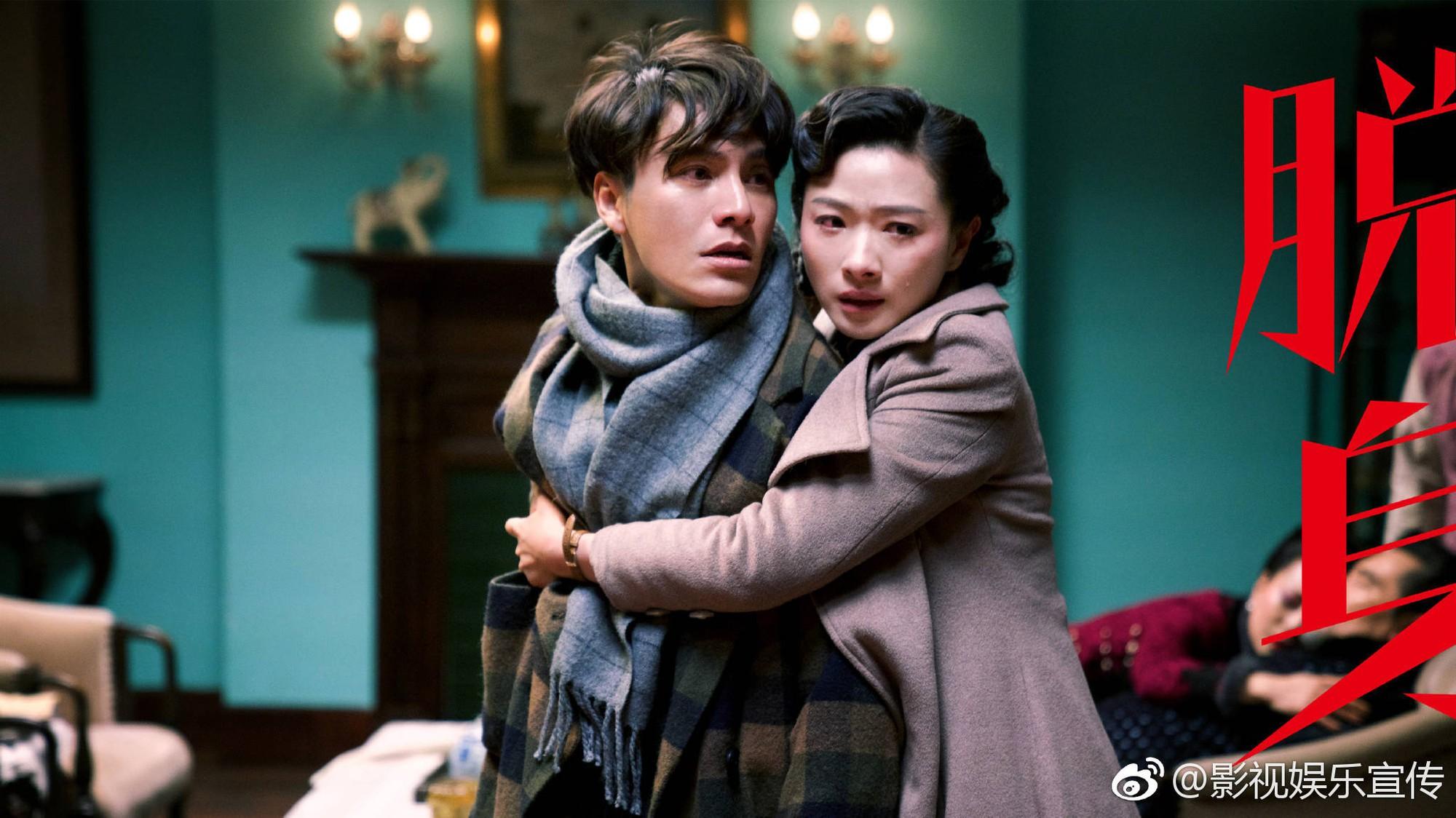 [Phim Trung Quốc] Lost in 1949 (2018) – Kẻ thoát thân