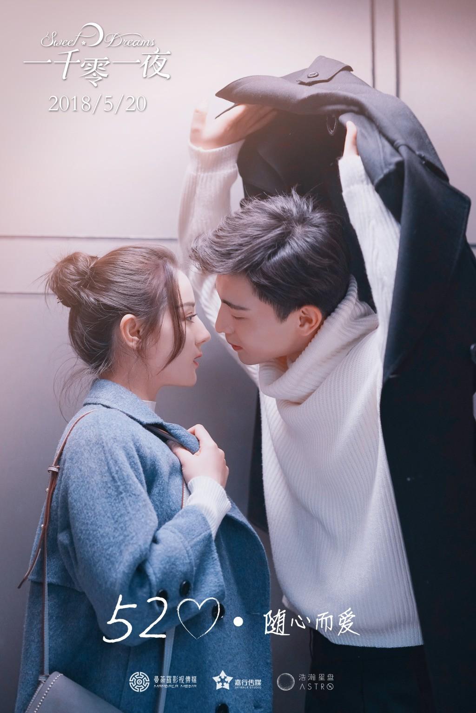 [Phim Trung Quốc] Nghìn lẻ một đêm – Bộ phim được mong đợi của Địch Lệ Nhiệt Ba