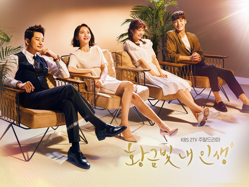 Công bố danh sách 8 phim truyền hình Hàn Quốc hot nhất nửa đầu 2018 - Ảnh 4.