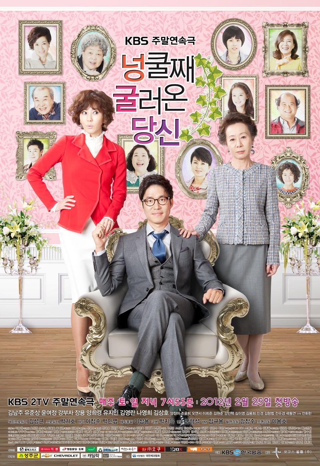 Kể từ năm 2010, chỉ có 5 phim Hàn này lọt top 50 phim có rating cao nhất mọi thời đại - Ảnh 2.