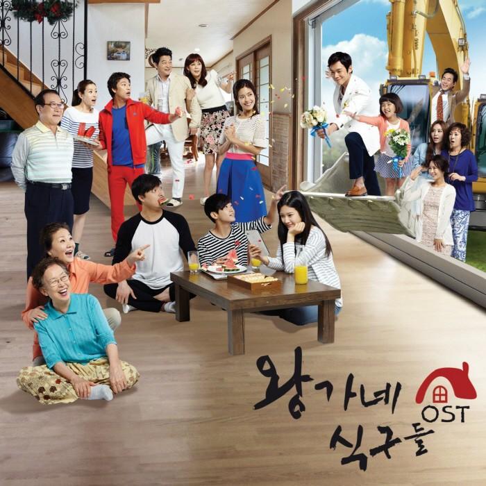 Kể từ năm 2010, chỉ có 5 phim Hàn này lọt top 50 phim có rating cao nhất mọi thời đại - Ảnh 4.