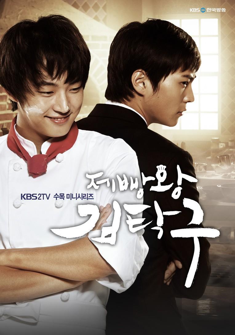 Kể từ năm 2010, chỉ có 5 phim Hàn này lọt top 50 phim có rating cao nhất mọi thời đại - Ảnh 5.