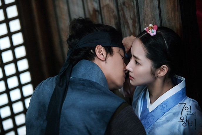 Ghen tị với dàn người tình màn ảnh toàn soái ca cực phẩm của Thư Ký Kim Park Min Young - Ảnh 17.