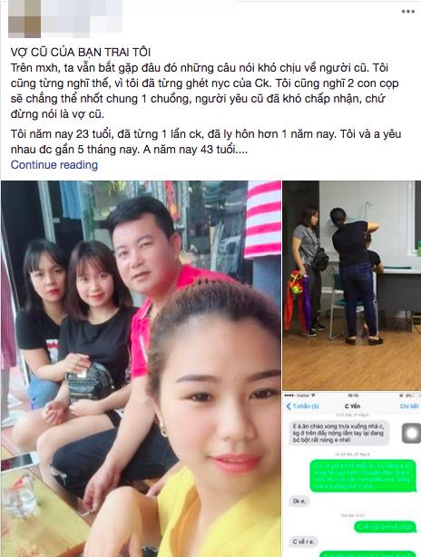 Tâm sự gây bão mạng xã hội: Cô gái 23 tuổi thân thiết với vợ cũ của bạn trai như chj em gái - Ảnh 1.