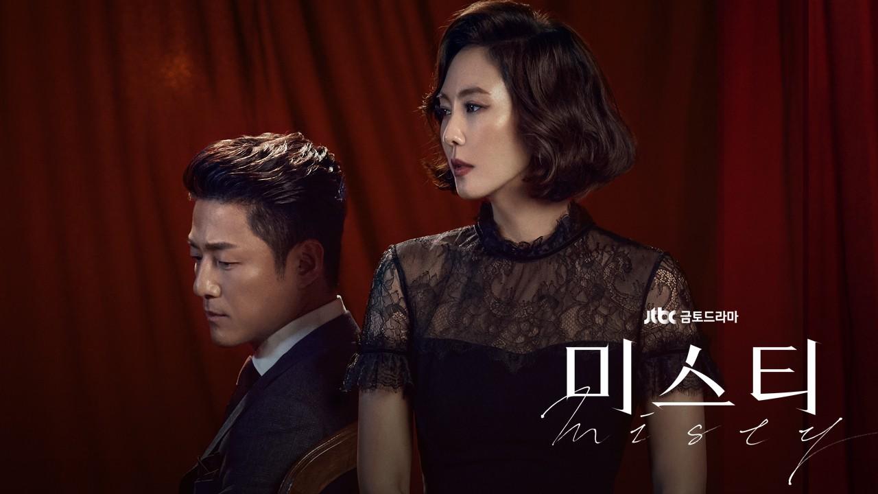 Công bố danh sách 8 phim truyền hình Hàn Quốc hot nhất nửa đầu 2018 - Ảnh 3.