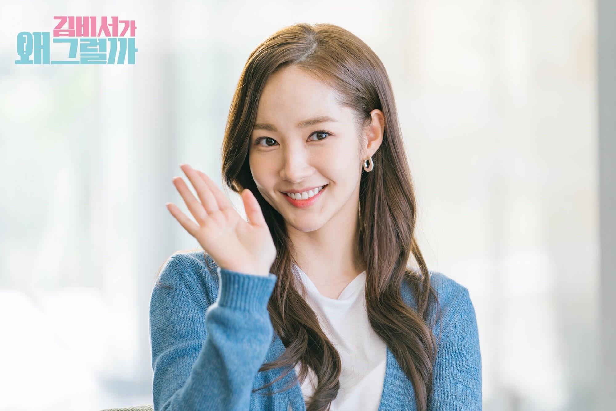 Thư Ký Kim: Ngoài Park Min Young, Park Seo Joon còn có dàn sao cực khủng - Ảnh 7.