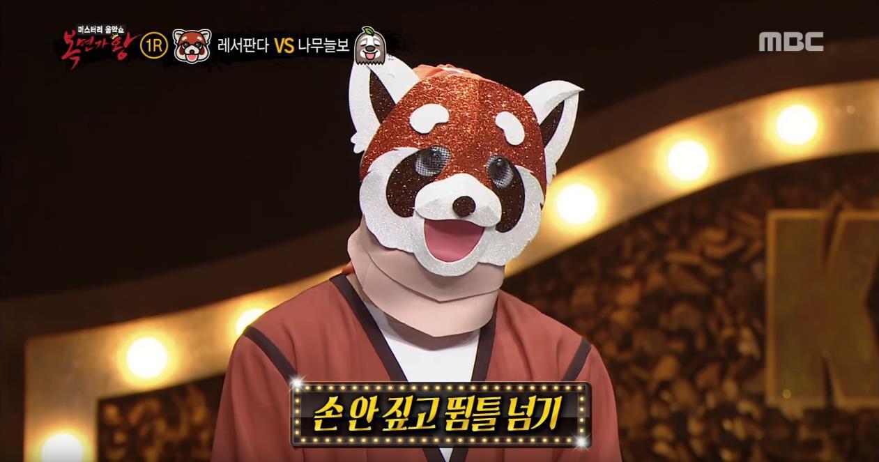 """Thành viên Wanna One vừa hát nốt đầu tiên đã bị fan """"lật tẩy"""" trên show hát giấu mặt? - Ảnh 1."""