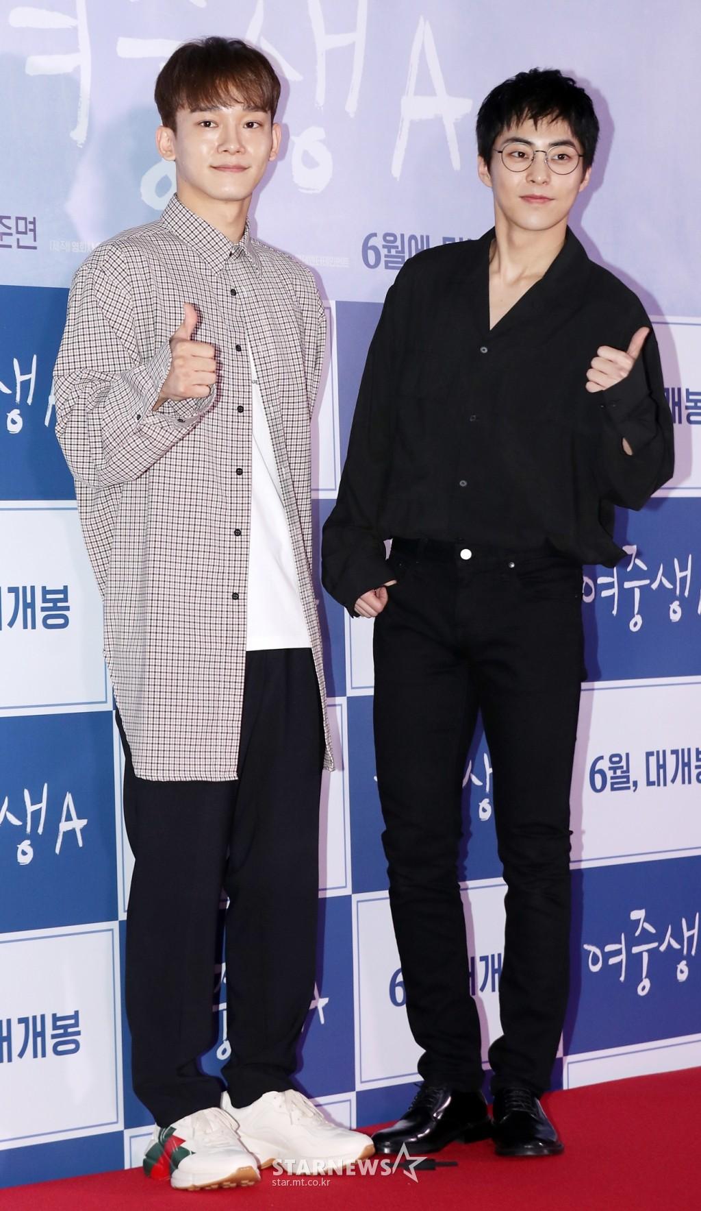"""Sự kiện gây sốt nhờ dàn sao nhí """"lột xác"""": Mỹ nam Vườn sao băng đọ với EXO, spotlight lại thuộc về mỹ nhân nóng bỏng - Ảnh 14."""