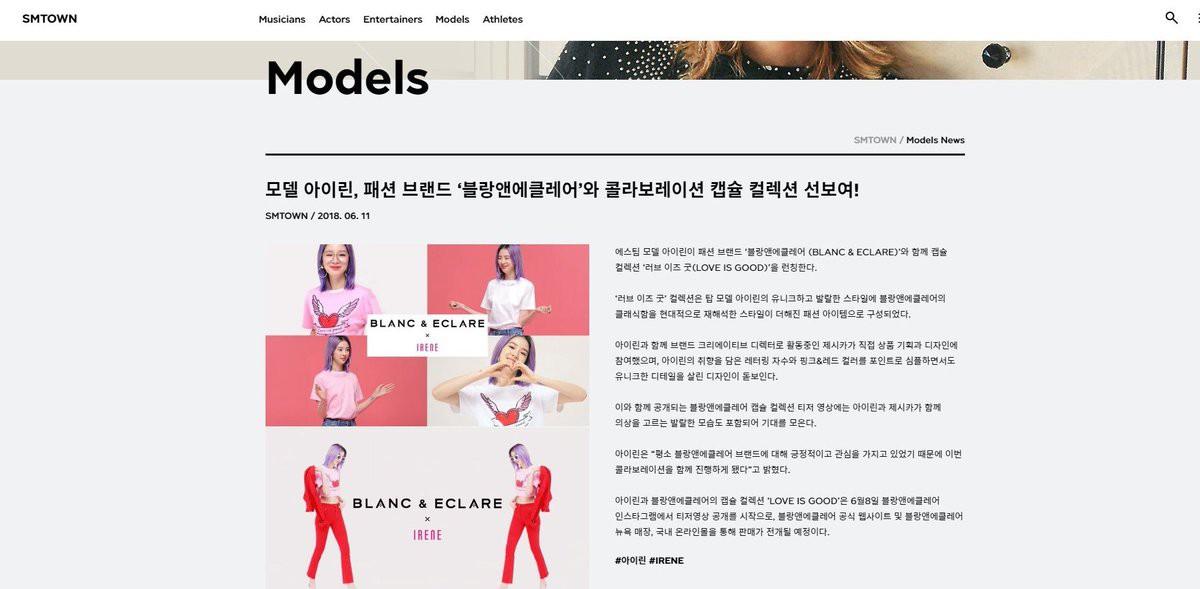 Tưởng phải cạch mặt đến hết đời, ngờ đâu cũng có ngày SM hợp tác với Jessica Jung - Ảnh 2.