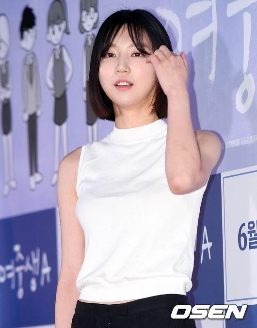 """Sự kiện gây sốt nhờ dàn sao nhí """"lột xác"""": Mỹ nam Vườn sao băng đọ với EXO, spotlight lại thuộc về mỹ nhân nóng bỏng - Ảnh 23."""