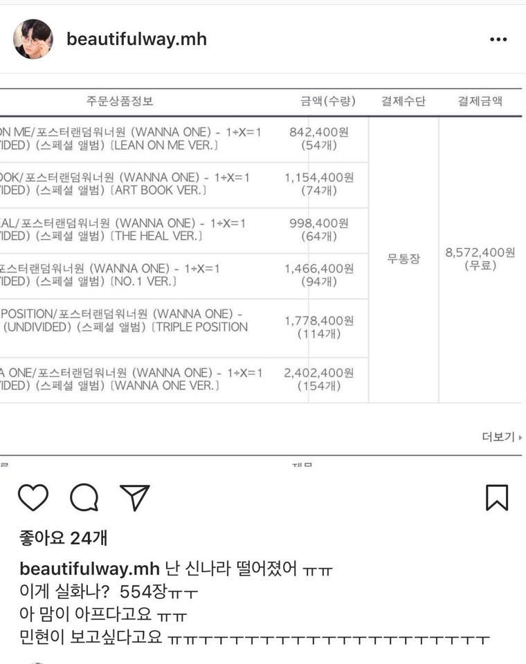 Xuất hiện thánh nhọ chi gần 180 triệu đồng mua album vẫn chẳng gặp được Wanna One - Ảnh 1.