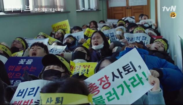 Biết lí do 5 cảnh phim Hàn này bị chỉ trích dữ dội, mới thấy netizen Hàn thật… nực cười - Ảnh 8.