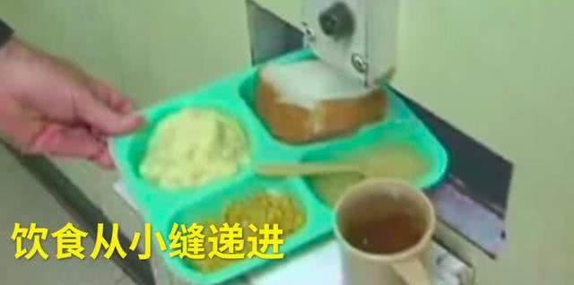 Những quyền lợi đặc biệt trong tù của sao nam Mị Nguyệt Truyện khi bị cáo buộc cưỡng bức tập thể - Ảnh 5.