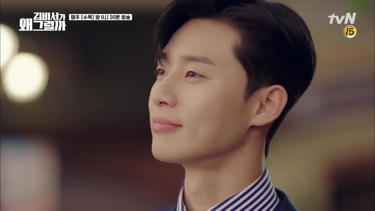 Thư Ký Kim: Trẹo cả chân vì ghen, Park Seo Joon kéo Park Min Young ngã suýt chạm môi rồi! - Ảnh 3.