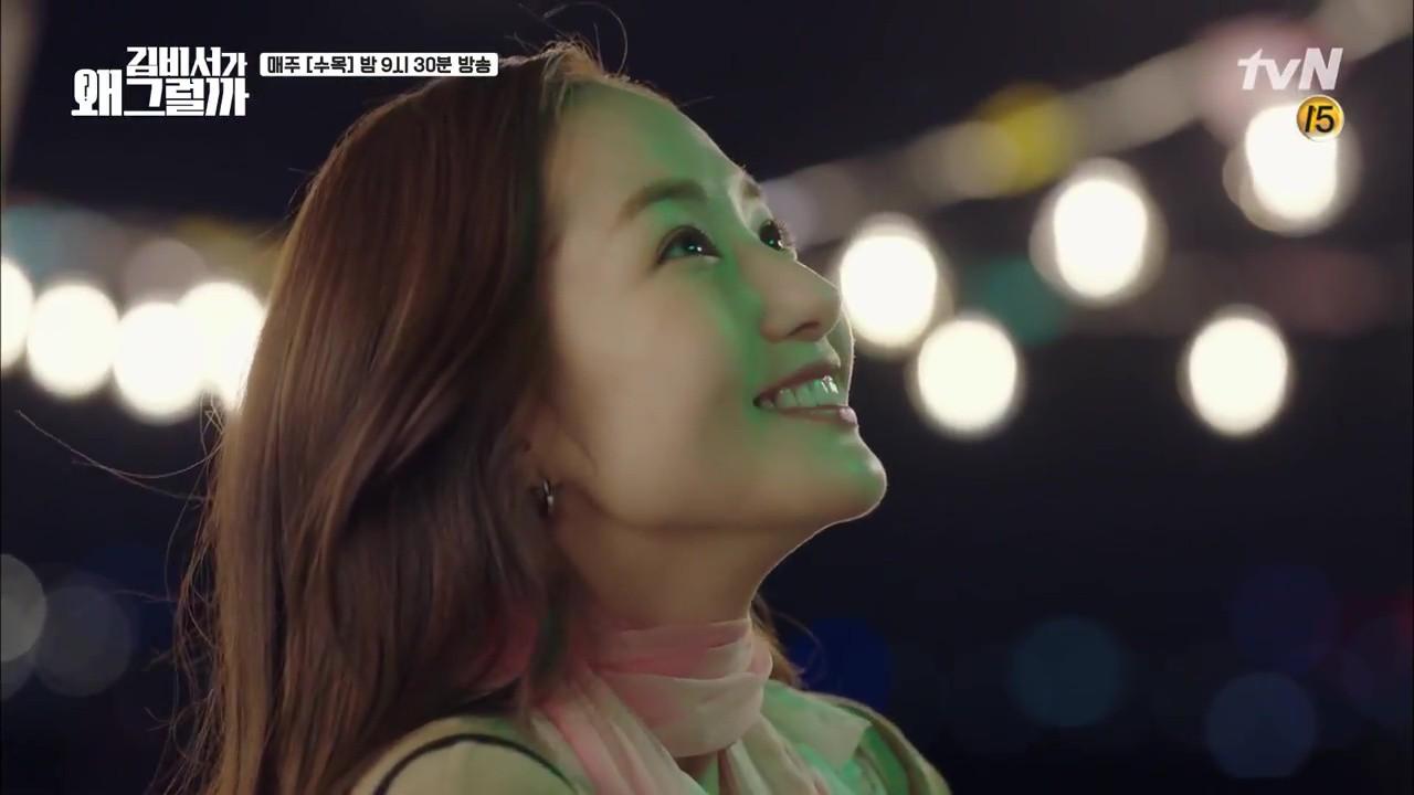 Thư Ký Kim: Trẹo cả chân vì ghen, Park Seo Joon kéo Park Min Young ngã suýt chạm môi rồi! - Ảnh 5.