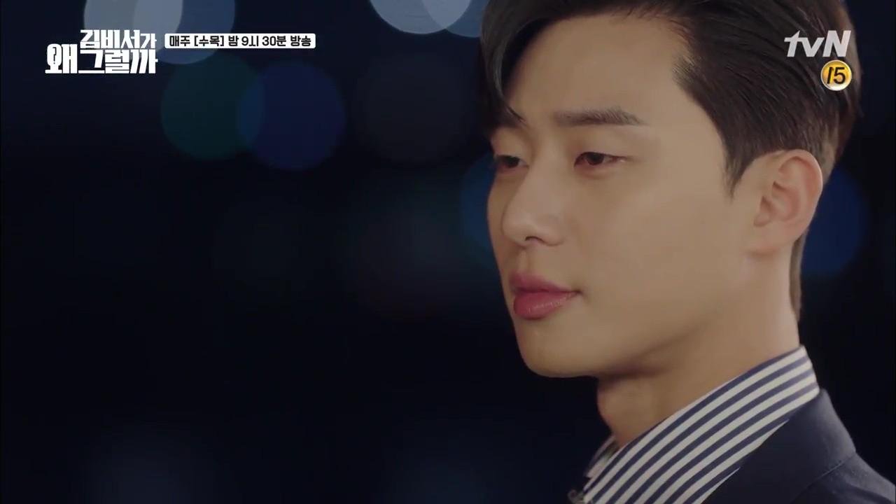 Thư Ký Kim: Trẹo cả chân vì ghen, Park Seo Joon kéo Park Min Young ngã suýt chạm môi rồi! - Ảnh 6.