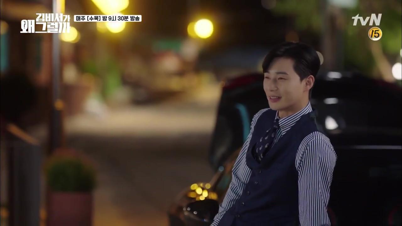Thư Ký Kim: Trẹo cả chân vì ghen, Park Seo Joon kéo Park Min Young ngã suýt chạm môi rồi! - Ảnh 12.