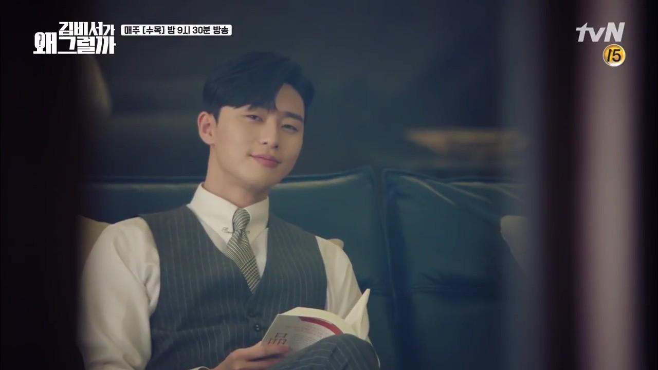 Thư Ký Kim: Trẹo cả chân vì ghen, Park Seo Joon kéo Park Min Young ngã suýt chạm môi rồi! - Ảnh 15.