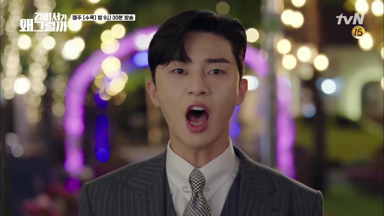 Thư Ký Kim: Trẹo cả chân vì ghen, Park Seo Joon kéo Park Min Young ngã suýt chạm môi rồi! - Ảnh 17.