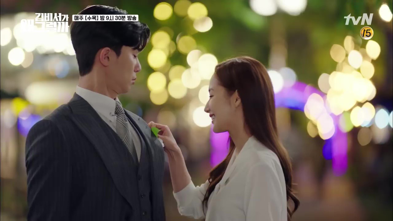 Thư Ký Kim: Trẹo cả chân vì ghen, Park Seo Joon kéo Park Min Young ngã suýt chạm môi rồi! - Ảnh 19.