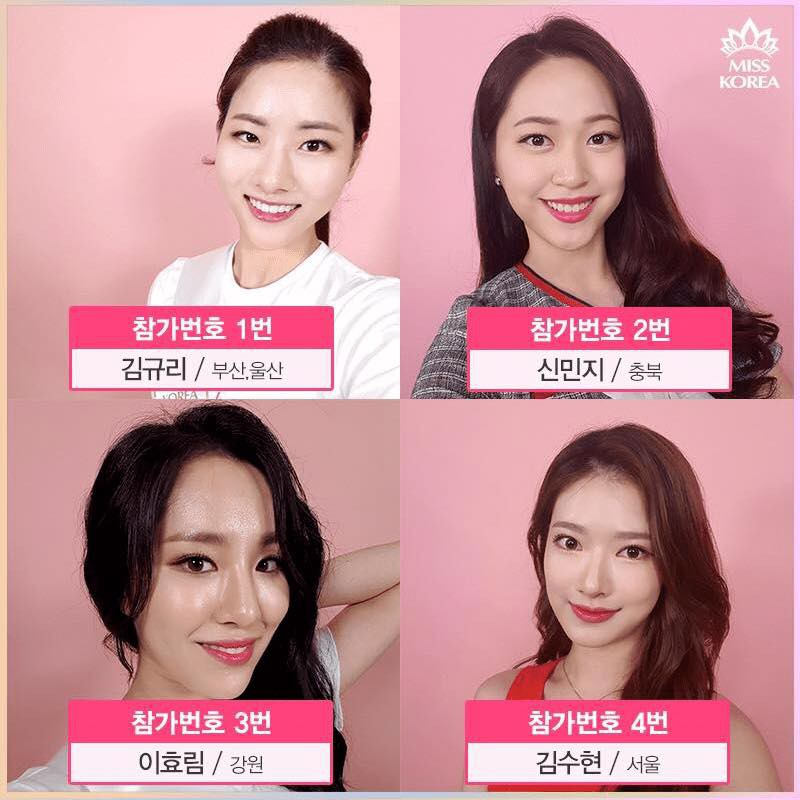 Cận cảnh nhan sắc khiến công chúng giật mình của 50 ứng cử viên vương miện Hoa hậu Hàn Quốc 2018 - Ảnh 1.