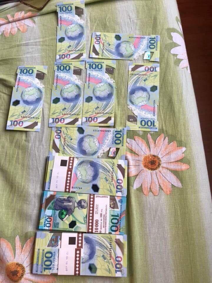 Cư dân mạng thi nhau khoe ảnh sở hữu tờ tiền 100 rúp phiên bản World Cup đến từ nước Nga - Ảnh 4.