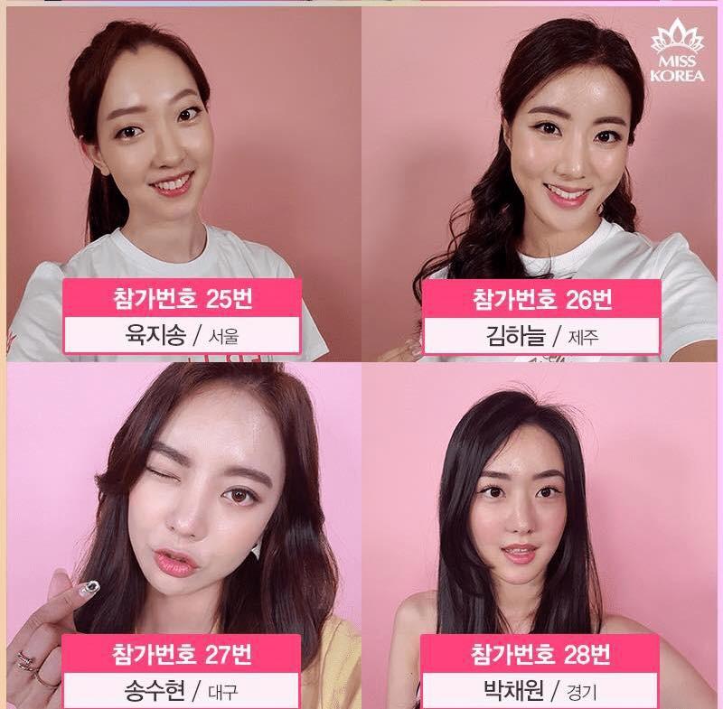 Cận cảnh nhan sắc khiến công chúng giật mình của 50 ứng cử viên vương miện Hoa hậu Hàn Quốc 2018 - Ảnh 6.