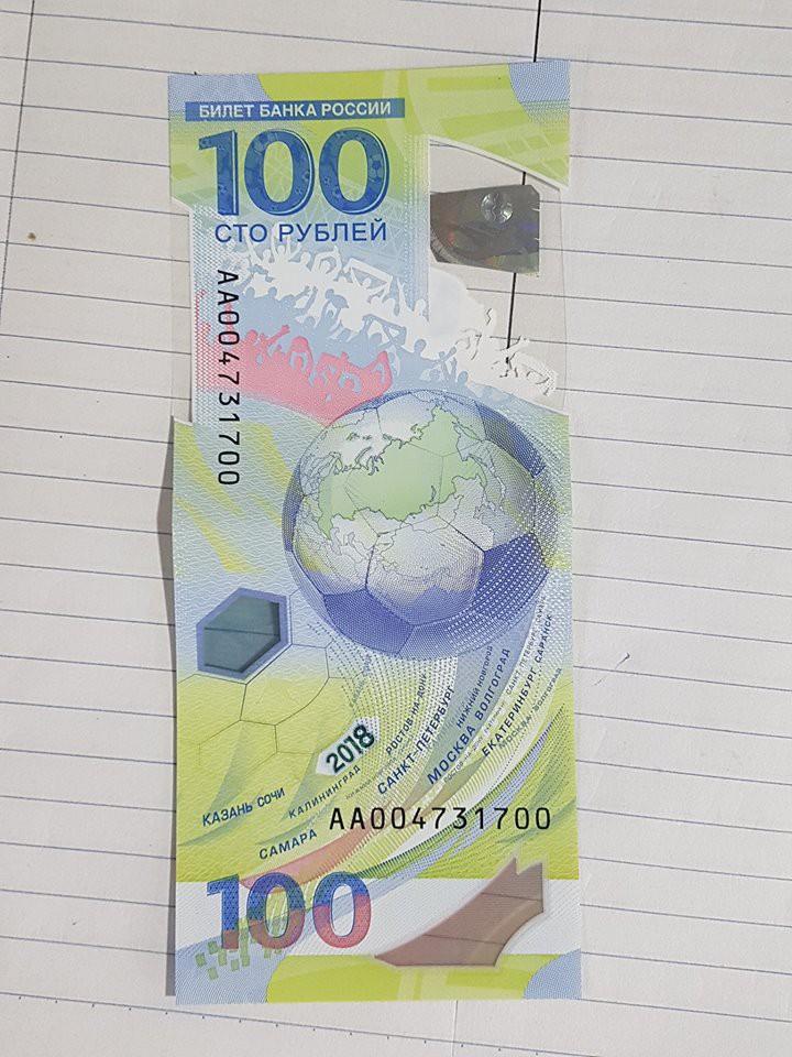 Cư dân mạng thi nhau khoe ảnh sở hữu tờ tiền 100 rúp phiên bản World Cup đến từ nước Nga - Ảnh 2.