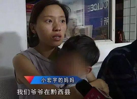 Trung Quốc: Ông cụ đón nhầm cháu tại nhà trẻ, đã thế còn dẫn luôn cháu hờ đi tiêm phòng - Ảnh 2.