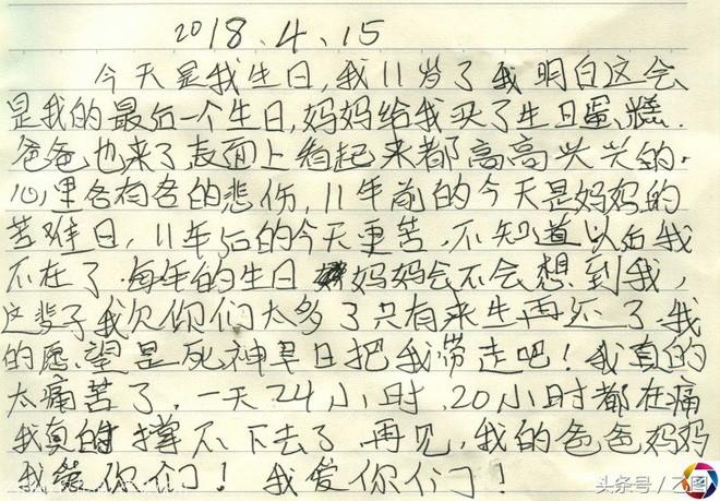 Không cầm được nước mắt trước Nhật ký chờ chết của cô bé 11 tuổi đang phải chống chọi với căn bệnh ung thư máu - Ảnh 4.