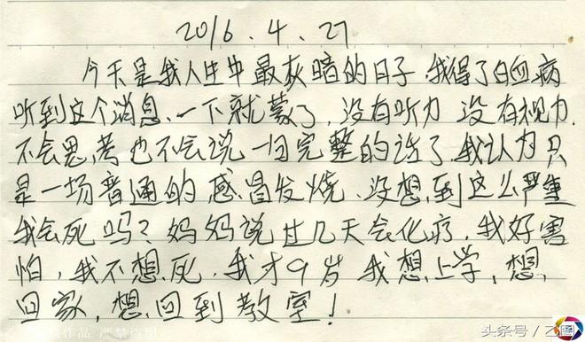 Không cầm được nước mắt trước Nhật ký chờ chết của cô bé 11 tuổi đang phải chống chọi với căn bệnh ung thư máu - Ảnh 5.