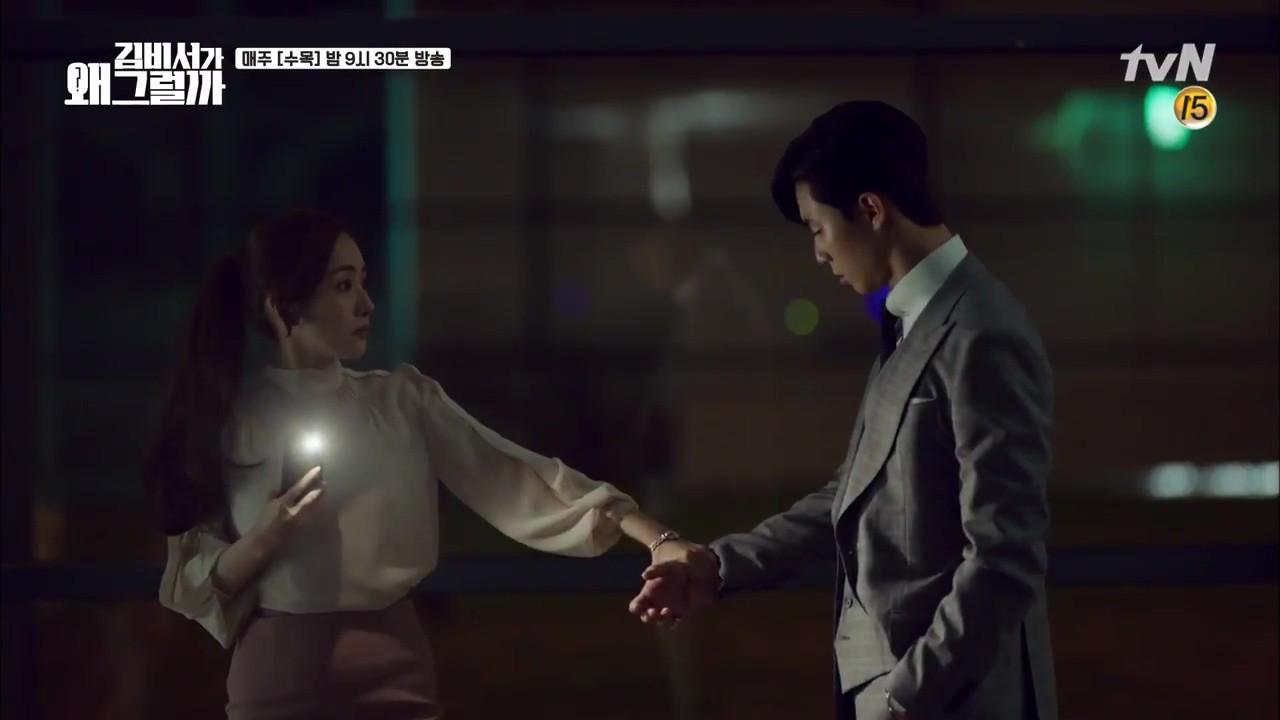Park Seo Joon ôm chặt Park Min Young, tuyên bố một câu còn chấn động hơn cả cầu hôn - Ảnh 24.