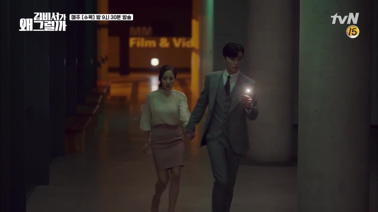 Park Seo Joon ôm chặt Park Min Young, tuyên bố một câu còn chấn động hơn cả cầu hôn - Ảnh 26.