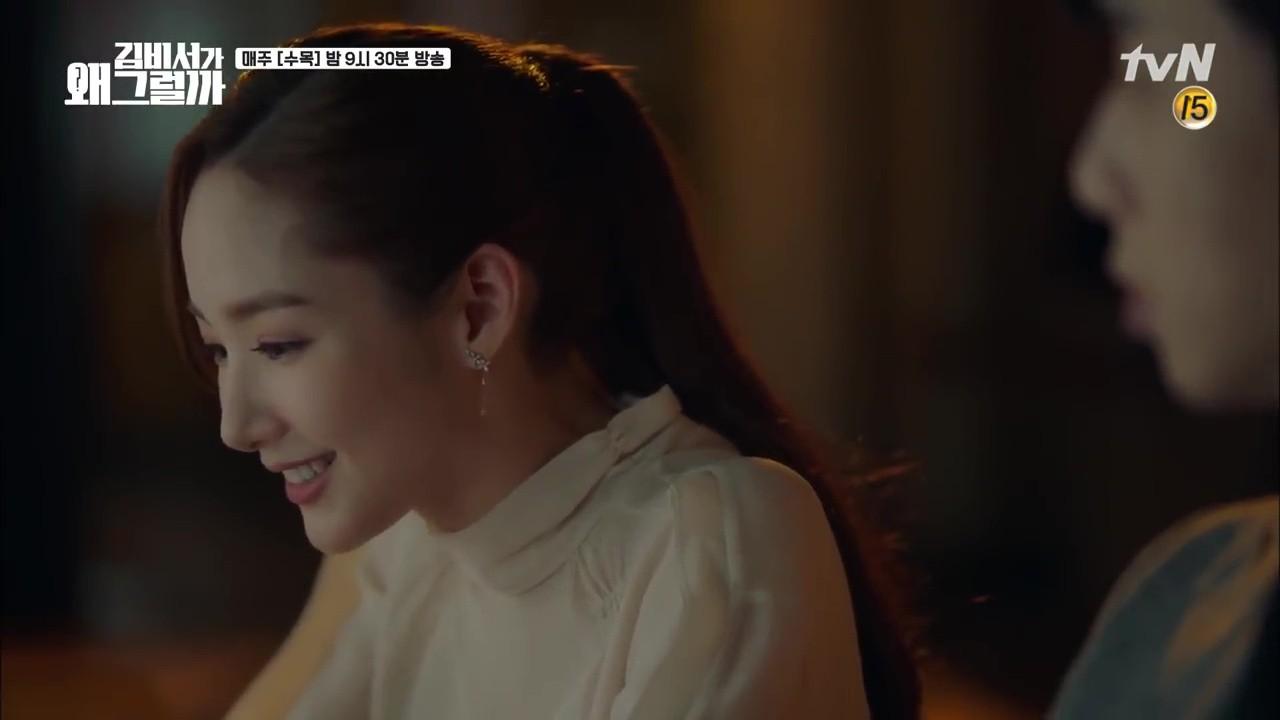 Park Seo Joon ôm chặt Park Min Young, tuyên bố một câu còn chấn động hơn cả cầu hôn - Ảnh 22.