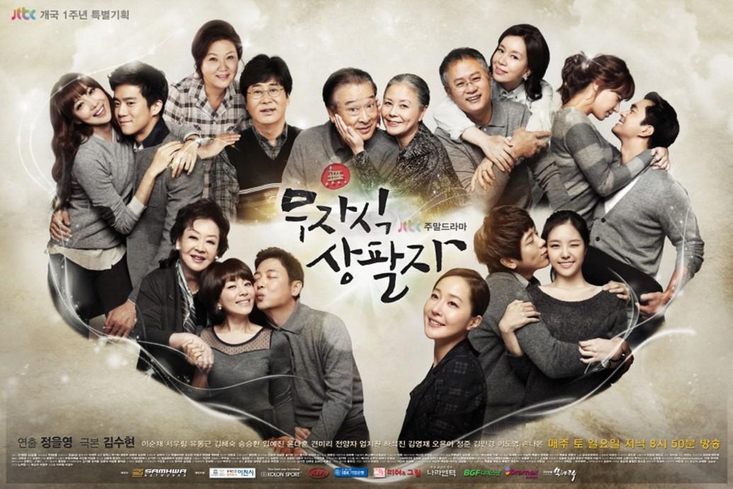 Top 20 phim Hàn có rating cao nhất đài cáp (Phần cuối): Lộ diện 10 cực phẩm của cực phẩm - Ảnh 4.